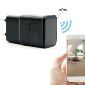 תקע מטען -usb - WIFI - מצלמה - מקליטה וידאו וקול