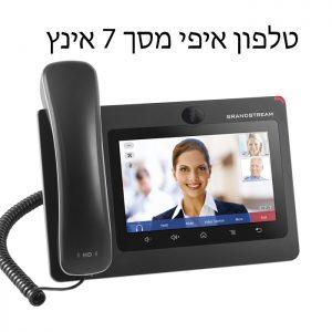 טלפון Grandstream איפי