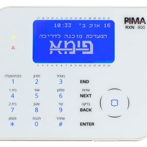 RXN-800 לוח מקשים עם מקשי מגע